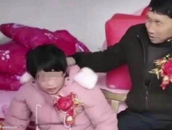 (ویدئو) جنجال ازدواج مرد 55 ساله با دختر کم توان ذهنی